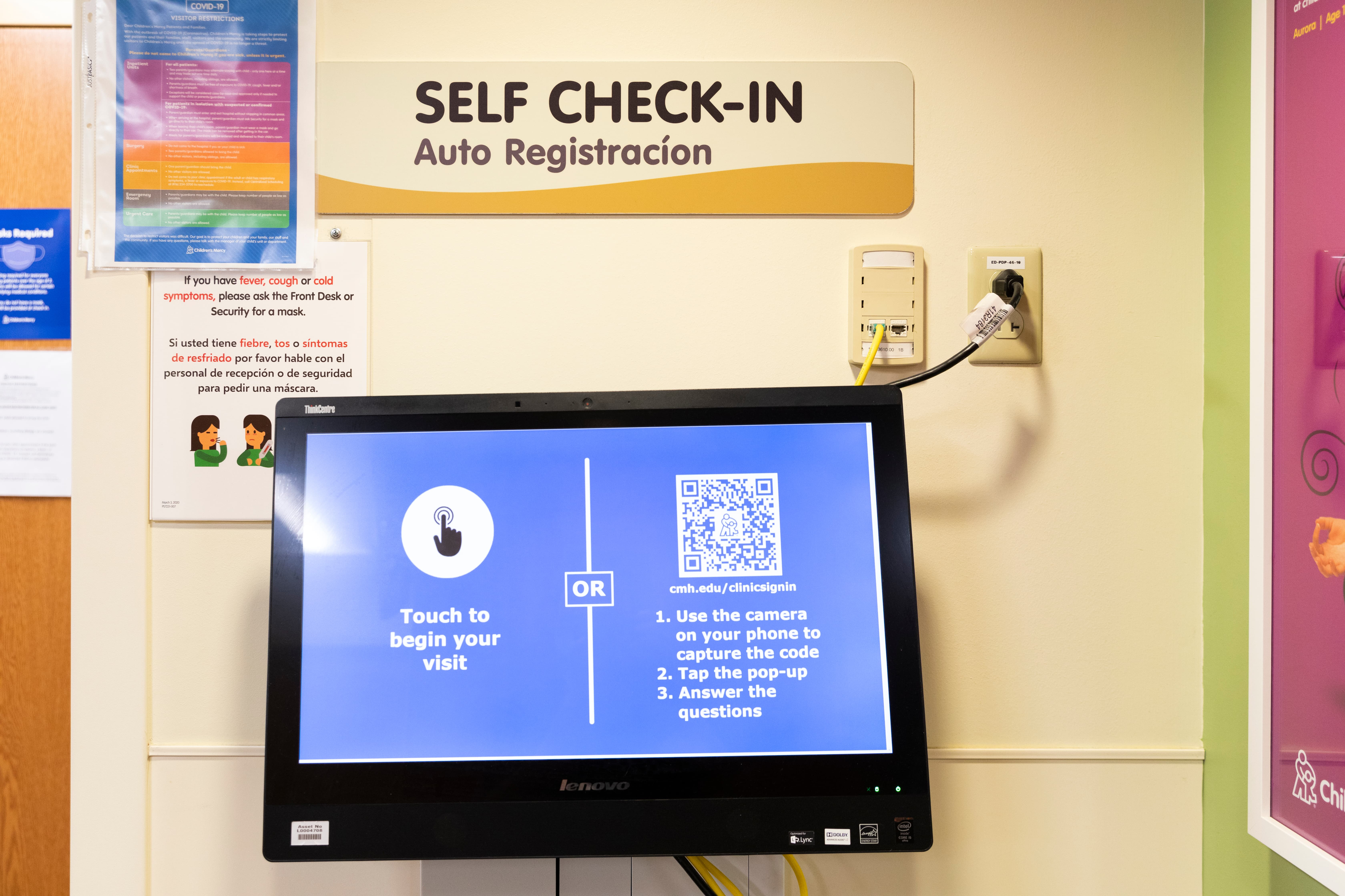 A self check-in station allows families to check in via touchscreen.